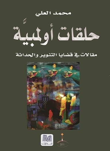 cover-7laqat