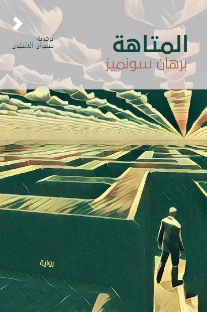 Labirent-cover-F